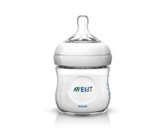 Philips Avent 125ml Natural Bottle (single pack)