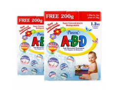 Pureen Anti Bacterial Powder Detergent (A-B-D) 1.2kg x 2boxes
